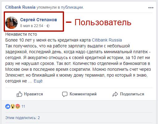 Всю информацию о Ситибанке вы можете узнать на Выберу.ру.